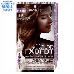 Garnier Olia Трайна боя за коса без амоняк 6.3 Gold Light Brown | Garnier