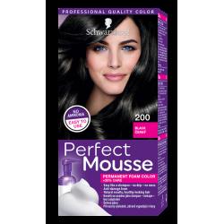 Подхранваща маска за коса Rose of Bulgaria | Биофреш