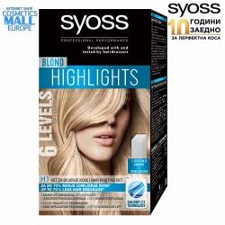 NIVEA Лак за коса за диамантен блясък Diamond Gloss Care | NIVEA